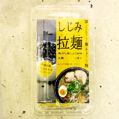 しじみ拉麺 醤油